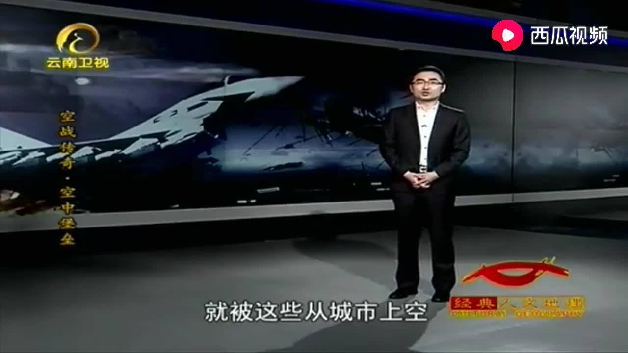东京30秒-美军战机横跨千里向欢呼的日本民众投下了复仇炸弹