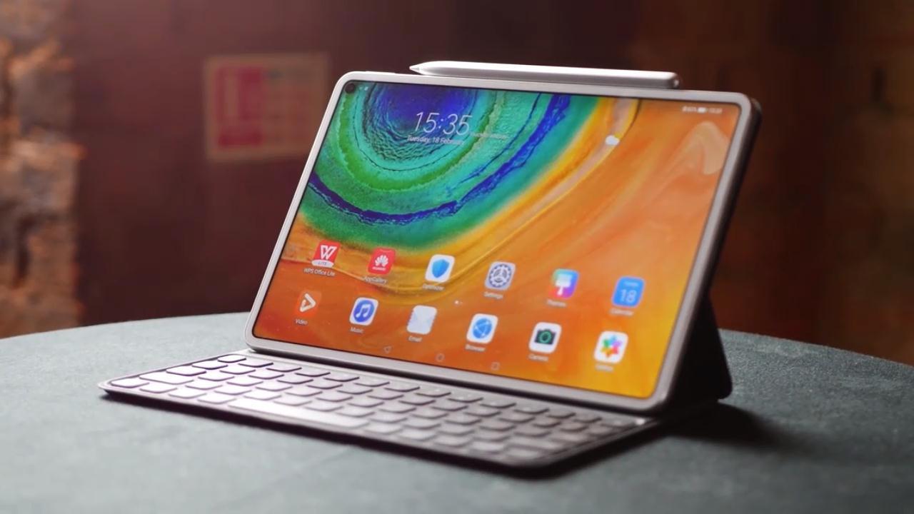 最强安卓生产力平板!华为MatePad Pro 5G上手体验