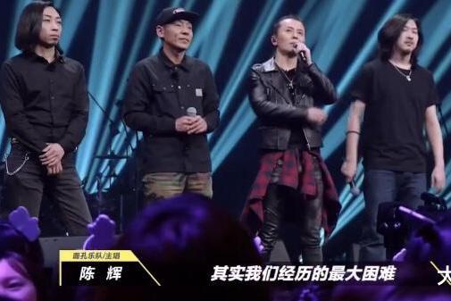 """吴青峰请教乐队经营问题,自曝危机现状,称""""死了还是苏打绿"""""""
