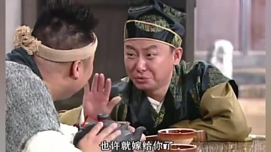 杜子俊成功的把大嘴激怒了,最后还引来杨慧兰劝架