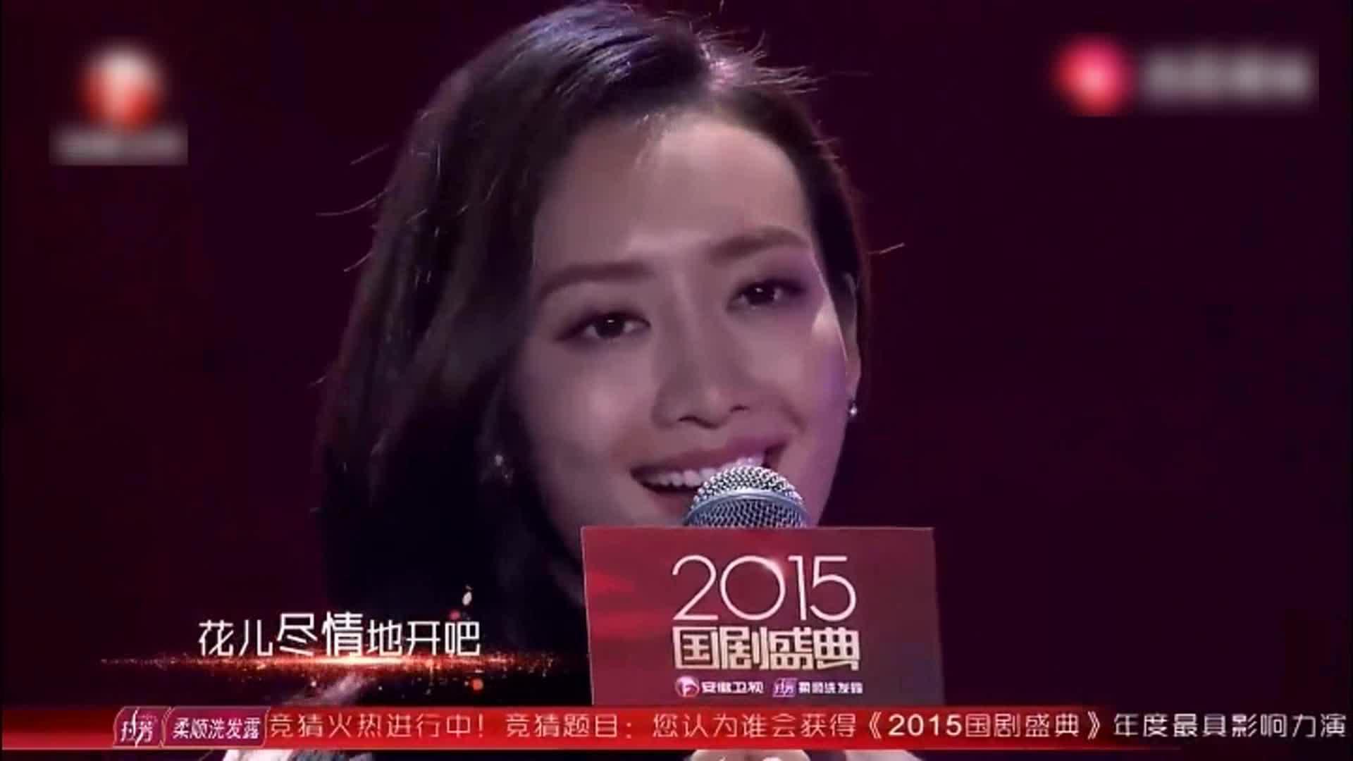 王鸥深情注视陈浩民演唱《想把我唱给你听》,身材真好!