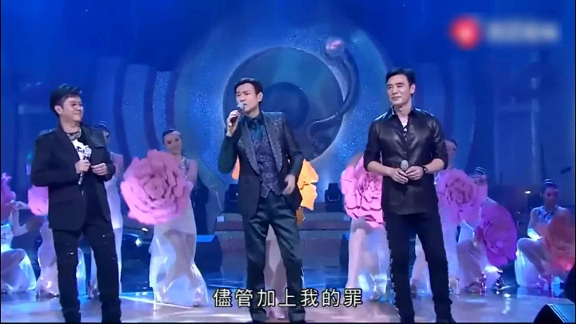 谭咏麟、郑少秋、钟镇涛合唱《水中花》 谁的歌声最动听?