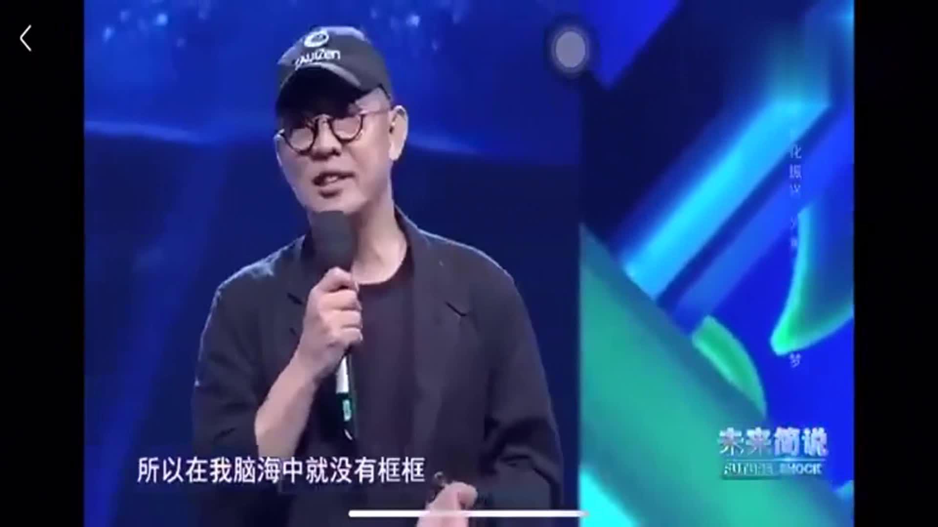 李连杰励志演讲:人类进化史,一文一武!