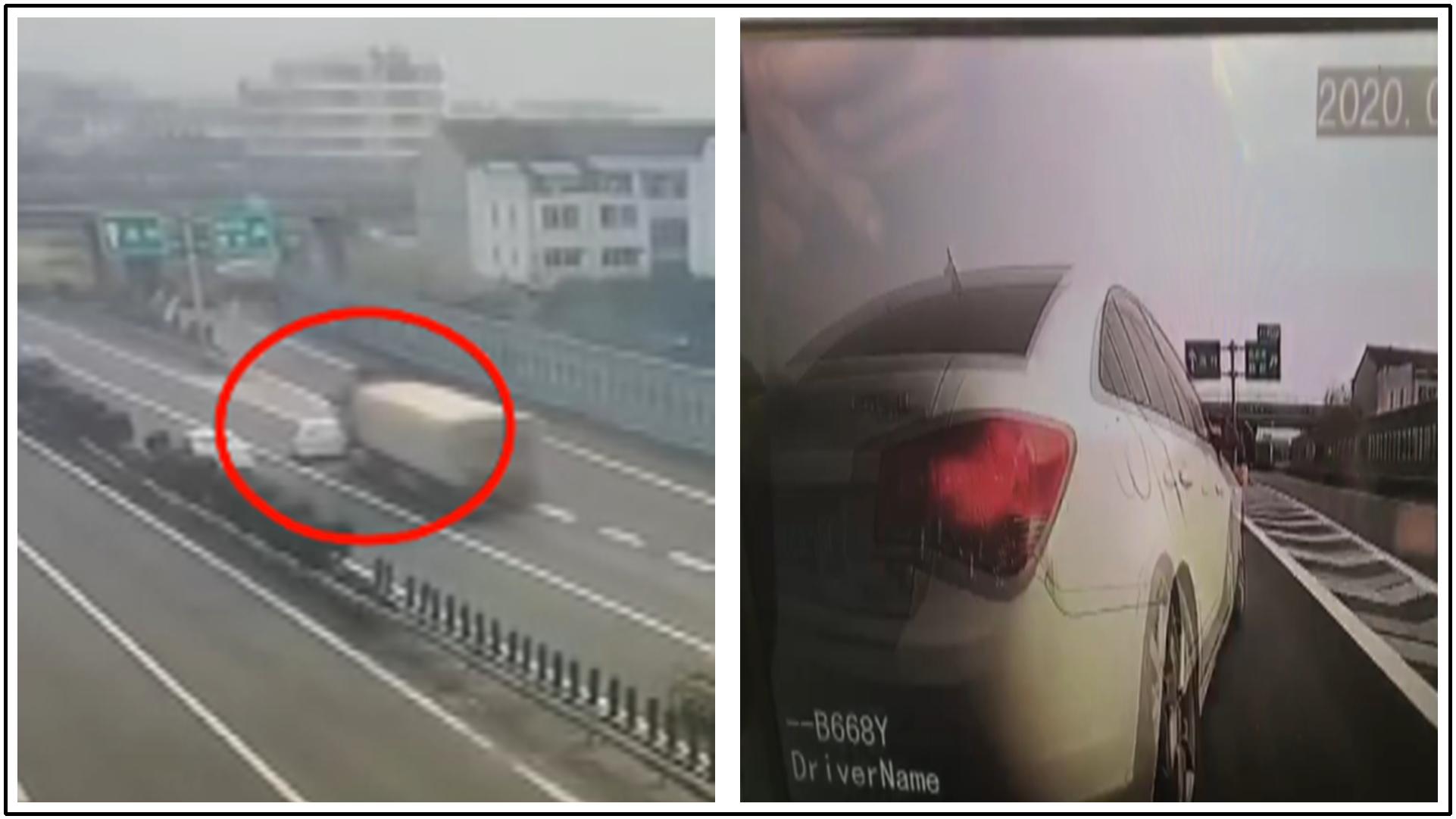 轿车临近出口突然实线变道负全责 万幸货车让速不让道未造成致命