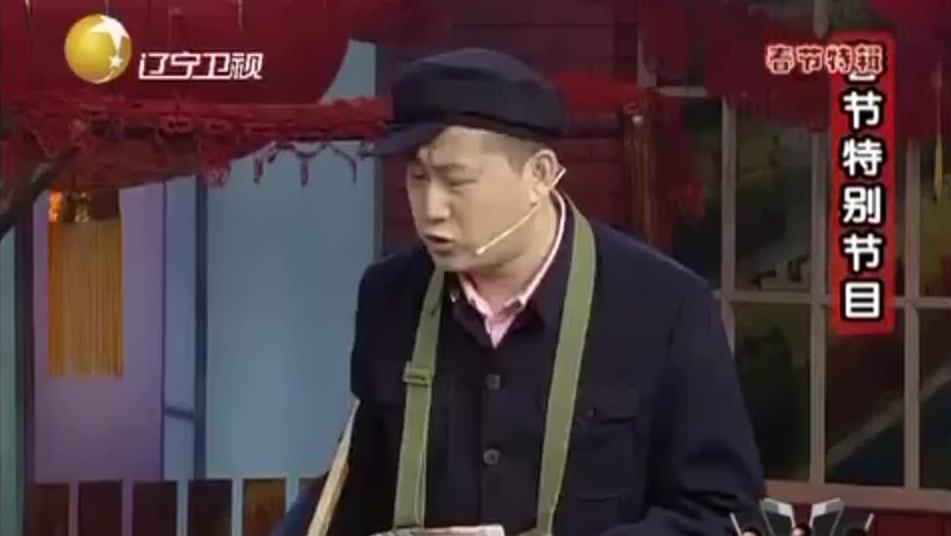 张鹤伦小帽一戴模仿赵本山表演经典,赵云侠的声音还真像巩汉林