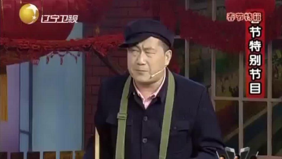 张鹤伦小帽一戴模仿赵本山,和赵云侠过招演一段《十三香》