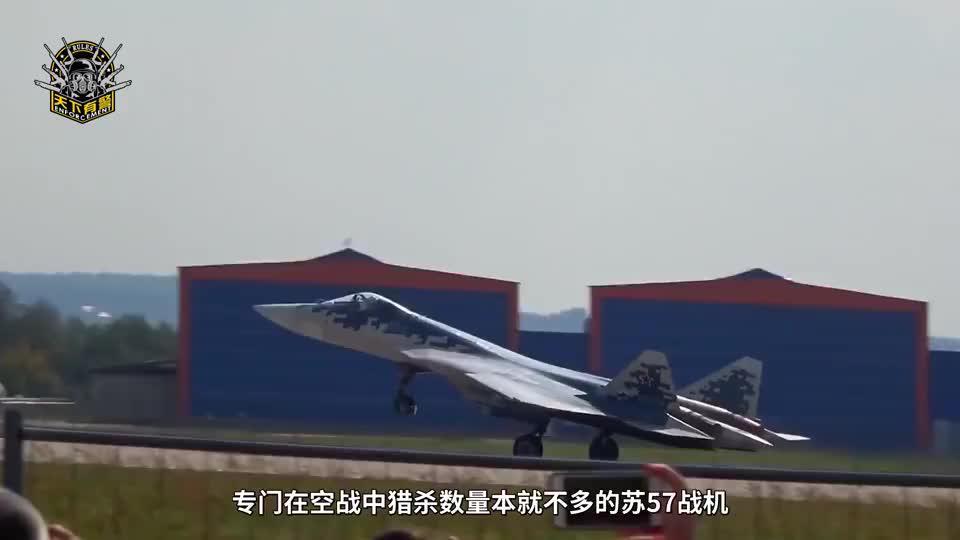 """EF-2000挂载新武器,可""""烧穿""""苏57雷达,空战无懈可击"""