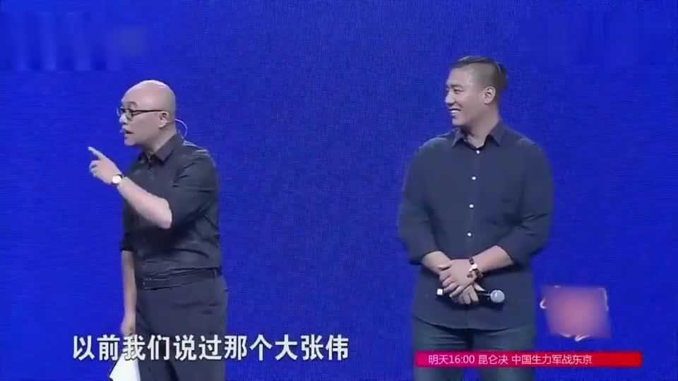 非诚勿扰黄磊东北蹲黄澜北京瘫孟非这请的什么素质的嘉宾