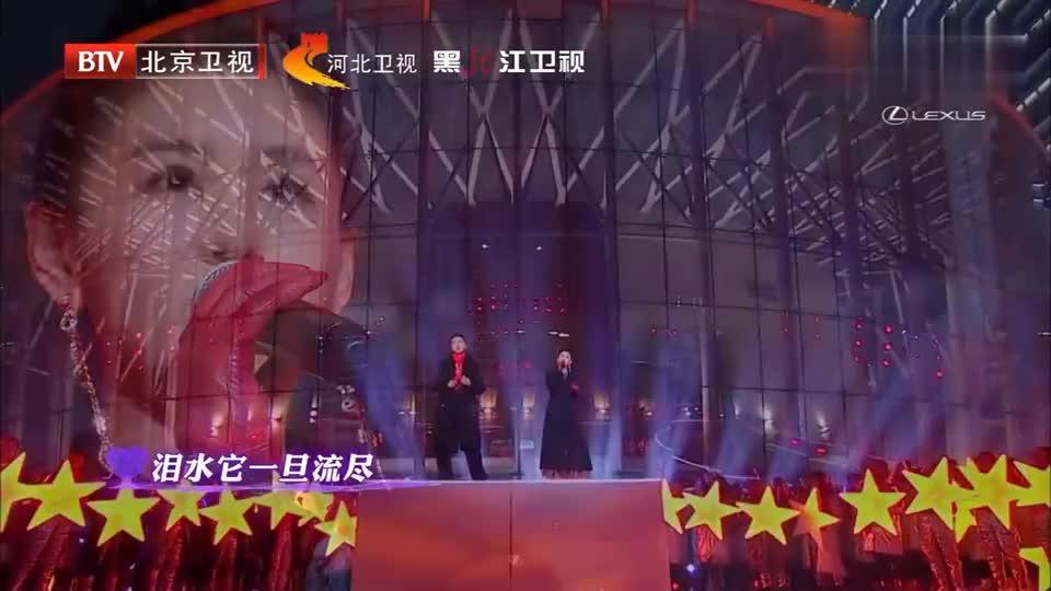 2020北京跨年-王雷李小萌深情对唱《存在+如果云知道》好听