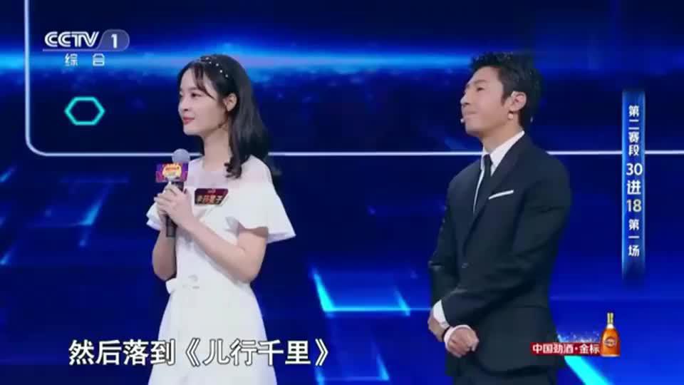 主持人大赛朱迅夸赞美女选手康辉感慨你是有光的主持人