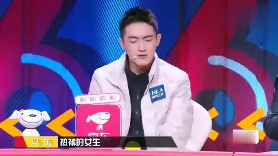 奇葩说6林更新曝出心仪异性的形象蔡康永的话让他都快哭了