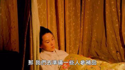 少年杨家将杨母丧夫失子强撑办完丧事终于放声痛哭昏厥过去