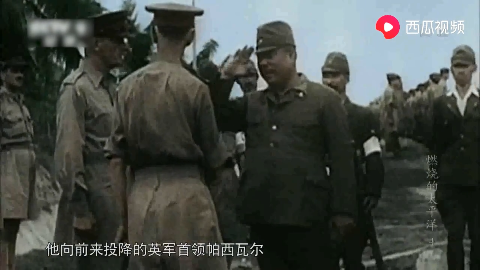 十多万英军投降,日军占领新加坡和菲律宾后,开始残暴统治