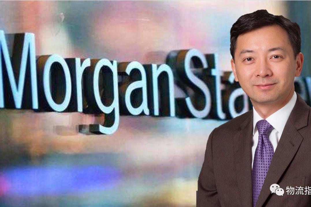摩根士丹利执行董事徐华翔离职,加入亿航任首席战略官
