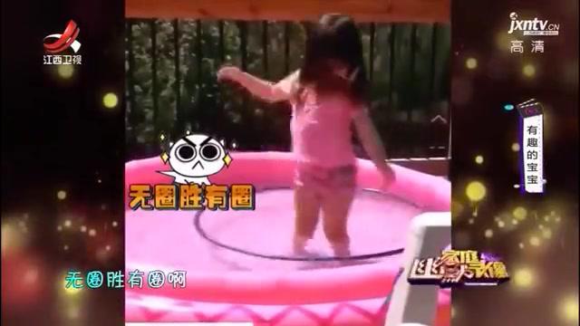 呼啦圈应该是大多数人都玩过的,可是你见过用哗啦圈跳绳的嘛?