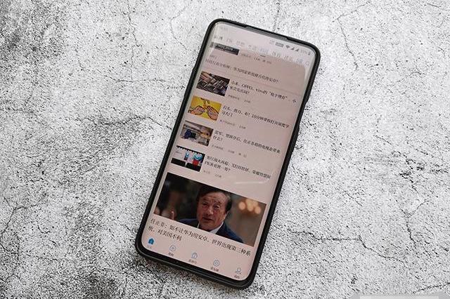 手机新闻app哪个好用?