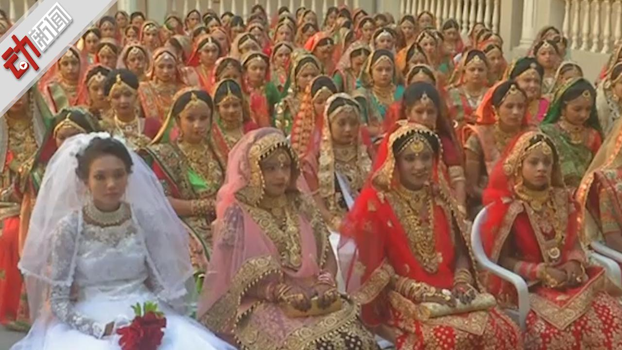 """土豪!印度钻石大亨为261个""""女儿""""办婚礼 还送黄金嫁妆"""