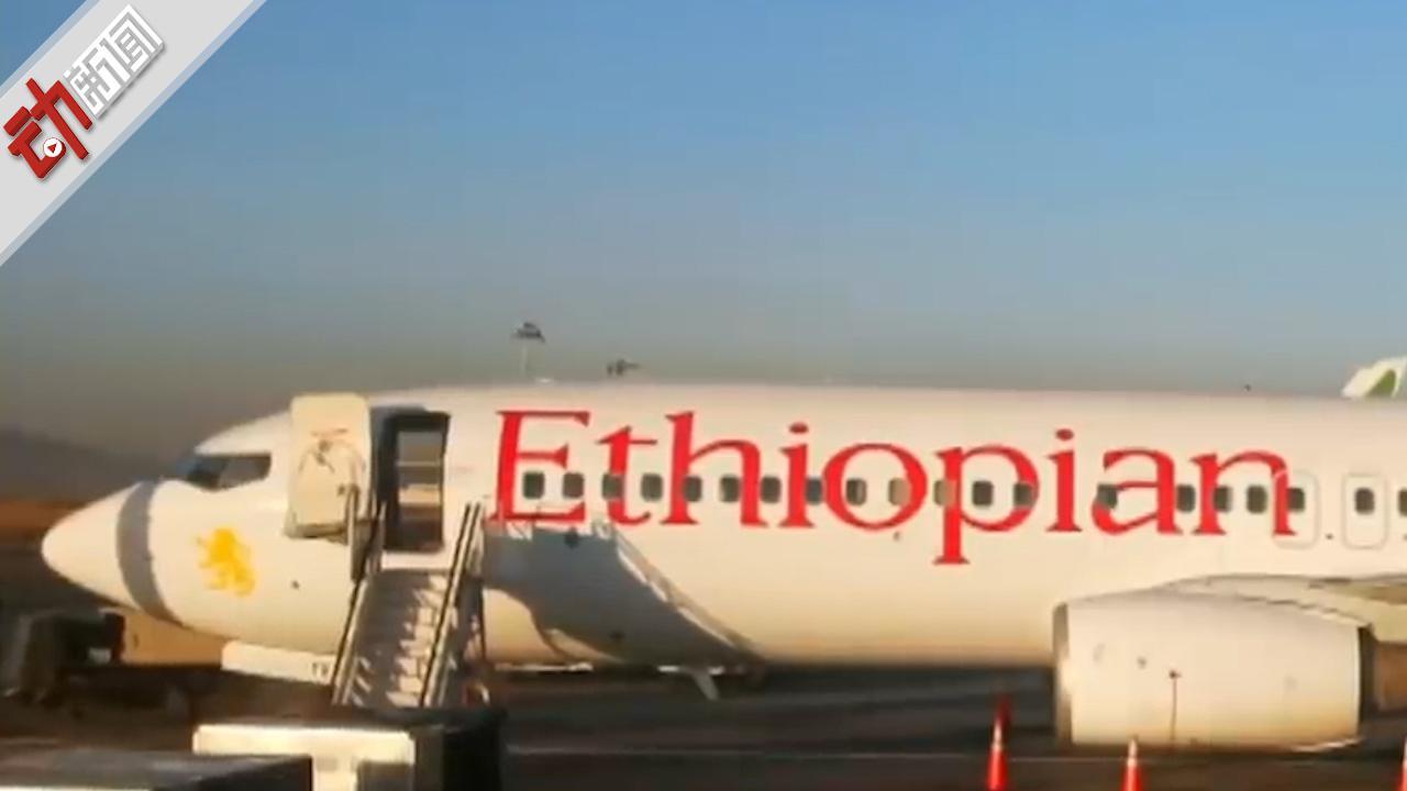 """波音737MAX 8为何从最畅销客机变成了""""致命""""客机?"""