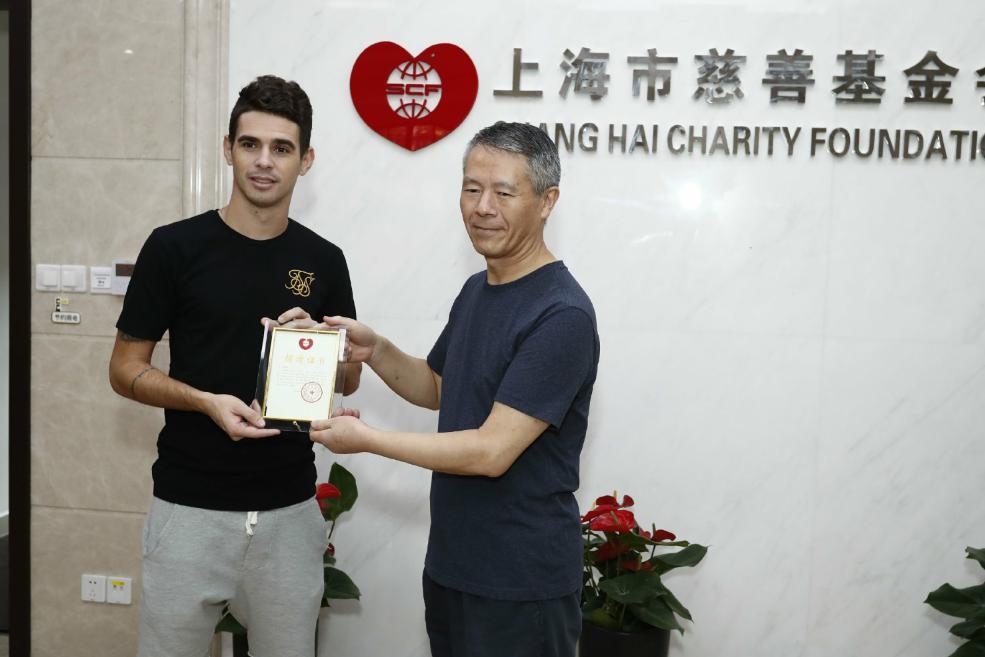 奥斯卡、阿瑙托维奇与王燊超前往慈善基金会献出自己的一片爱心