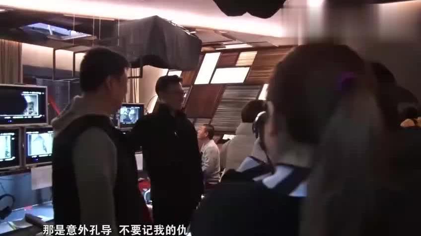 孔笙导演来探班杨紫因神模仿事件被起哄