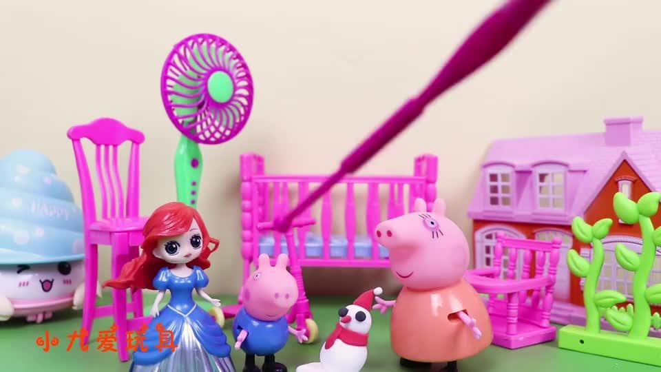 儿童教育小剧场乔治有了新玩具可大家为什么不愿和他玩呢