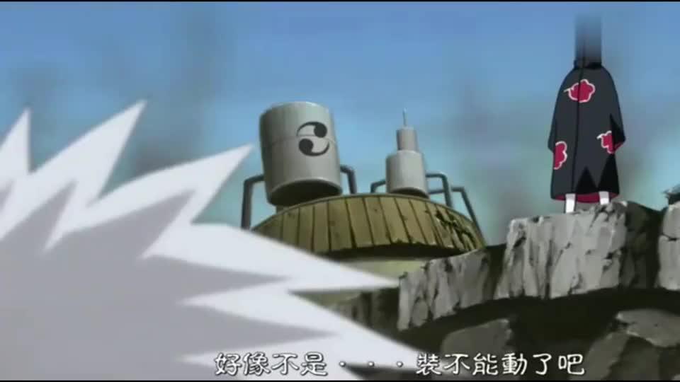 火影卡卡西战斗智商强大差点击败轮回眼天道
