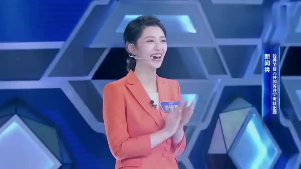 主持人大赛段子手朱广权出题撒贝宁调侃朱广权能把手语老师整 疯