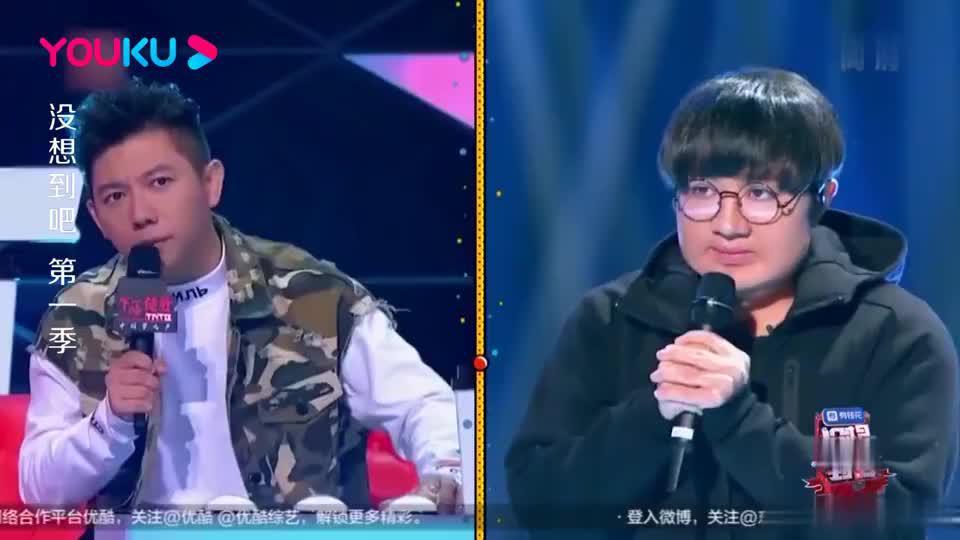 综艺王祖蓝乔装成胖子去邓紫棋选秀场踢馆刚开口就被识破