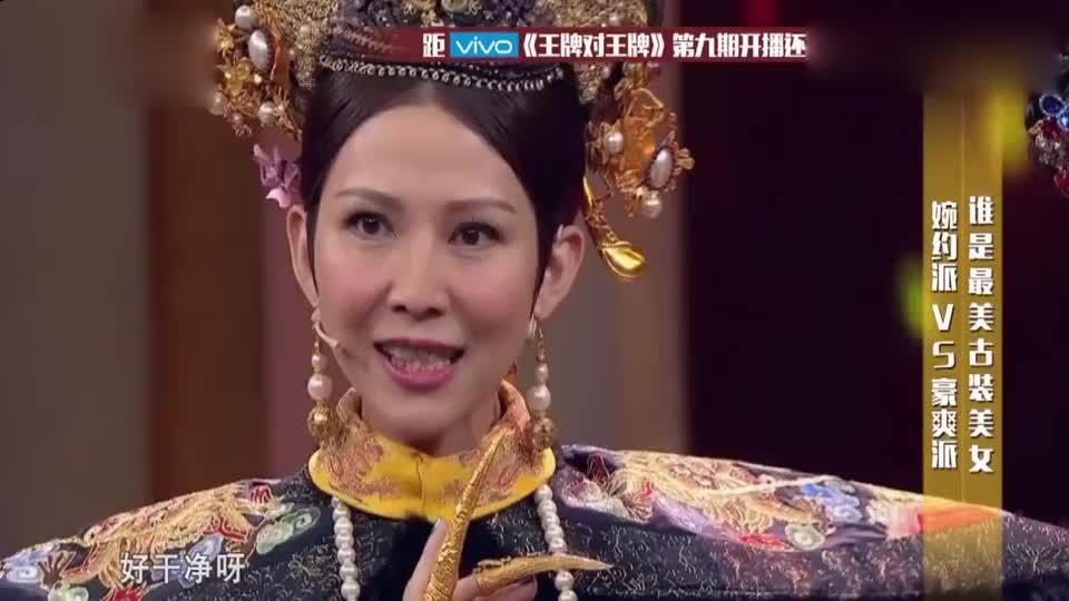 王牌对王牌蔡少芬普通话真是绝了王祖蓝故意刁难众人爆笑