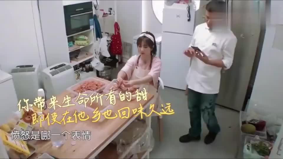 中餐厅王俊凯模仿林大厨甜蜜通话老婆我好想你语气超宠溺