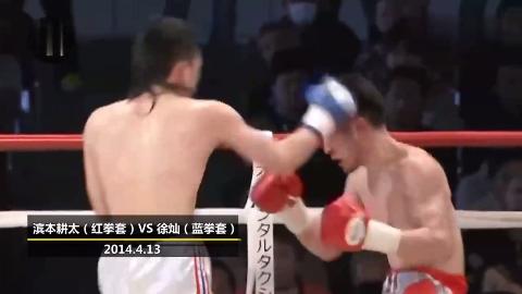 中国拳击希望怪物徐灿第一次对决日本拳手完胜