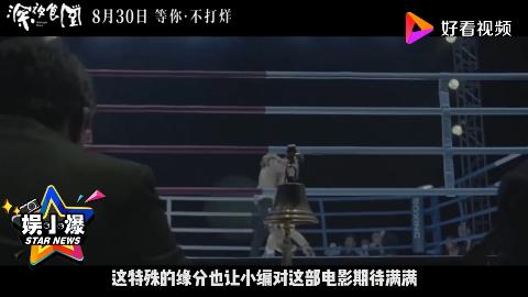 梁家辉自导自演《深夜食堂》定档,首曝99秒预告,画质完爆黄磊版