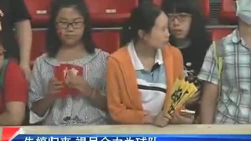 全运会女排感人一幕朱婷帮河南受伤队友暖心制作冰袋