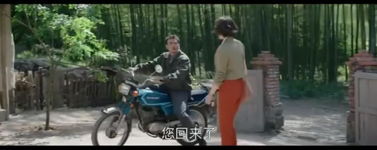 大江大河:老板娘带礼物去感谢雷东宝,遭雷母羞辱责骂!