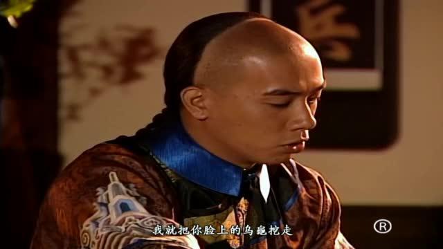 韦小宝帮沐剑屏补妆,不过要她叫三声好哥哥