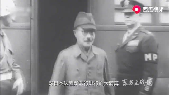 东京审判-南京大屠杀战犯不承认,美国牧师拿出真实影像