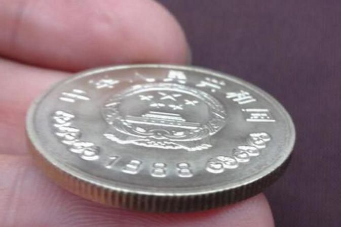 不同寻常的1元硬币,价值高达4200元,你能找到吗?