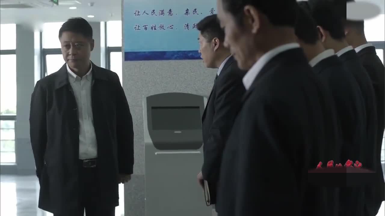 孙连成把达康书记话转述了一遍,引得民众拍手称快!