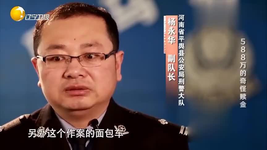 绑匪带着被绑4岁男童逃窜路上被堵截!警察一拳砸碎玻璃救人质