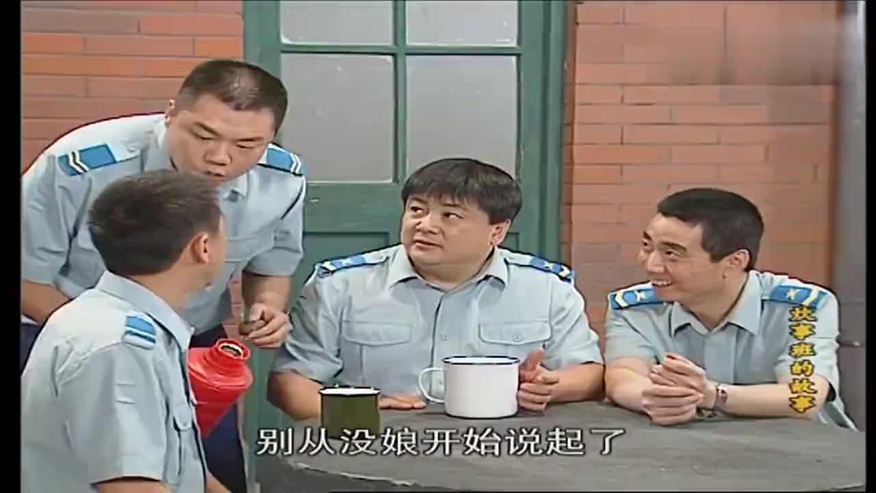 炊事班来了个孤儿,让他讲下被拐过程,看来这人有被害妄想症