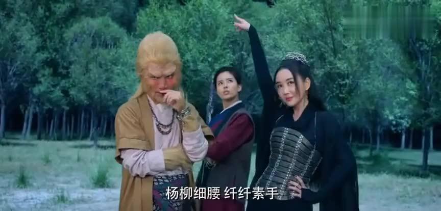大话西游之爱你一万年:孙悟空为了春十三娘,竟伤了青霞的心