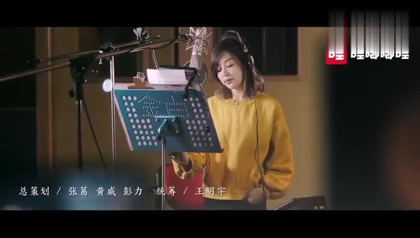 王心凌、伍嘉成甜蜜对唱《哦!我的皇帝陛下》片尾曲《境迁》!