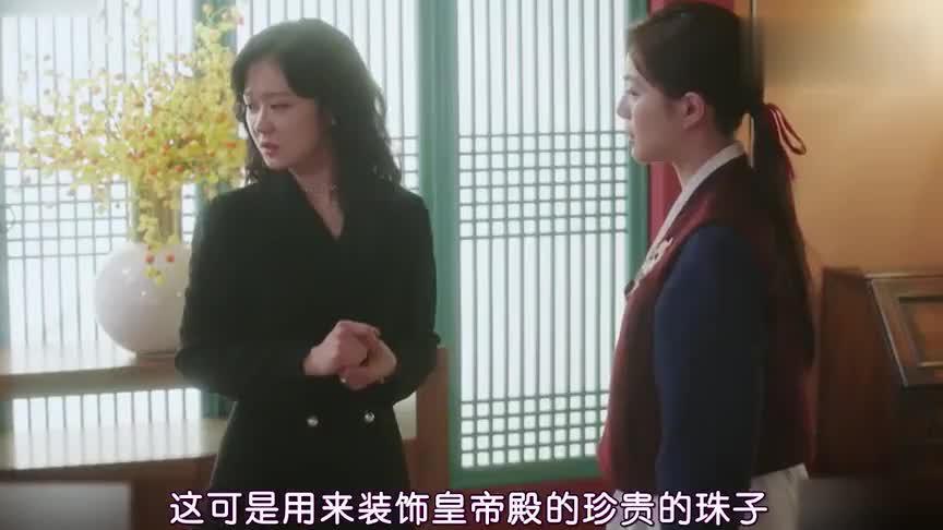 闵宥拉撞翻皇后的珠子却装没看见,雅丽实力护母,干得漂亮!