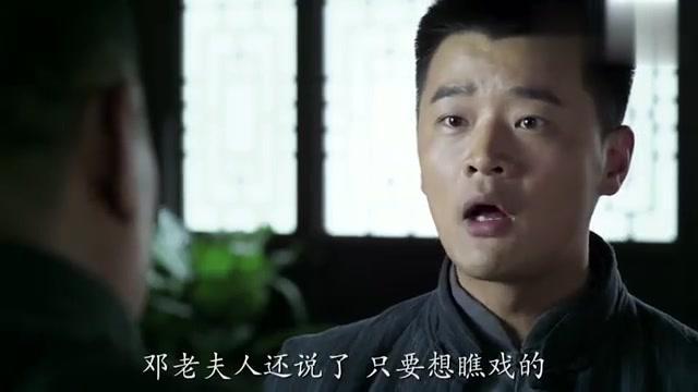 大河儿女:男子到警察局给警长送礼,竟是想让他对付贺焰生,真狠