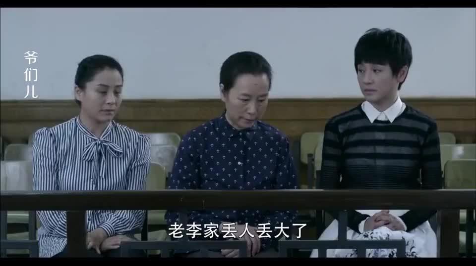 张嘉译坐在被告席,原告竟然是自己的亲闺女,媳妇老妈都惊呆了