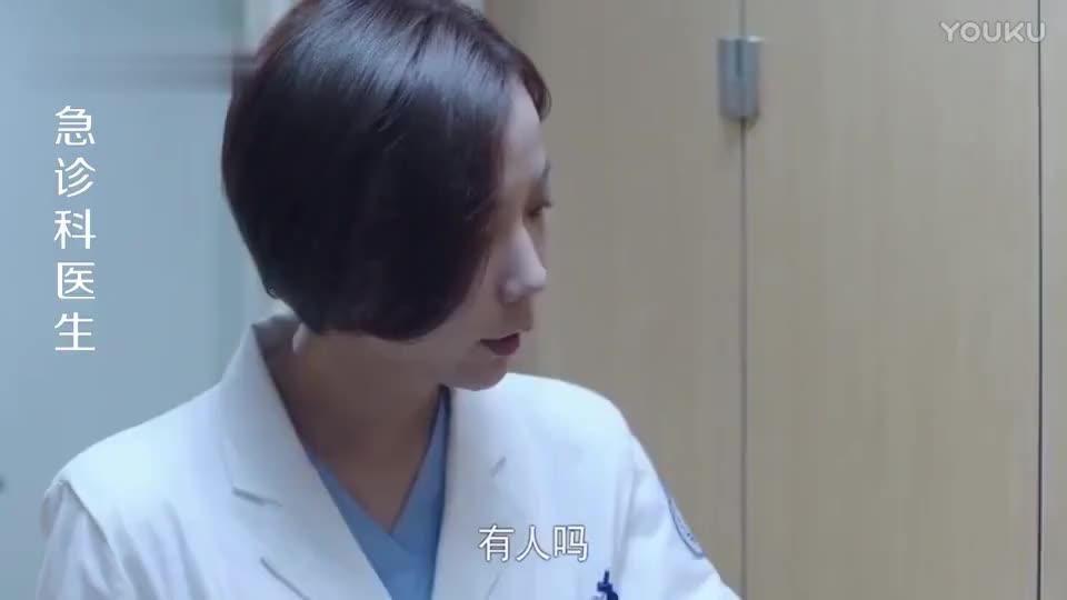 美女医院产子逃走,医生紧急救治满满正能量
