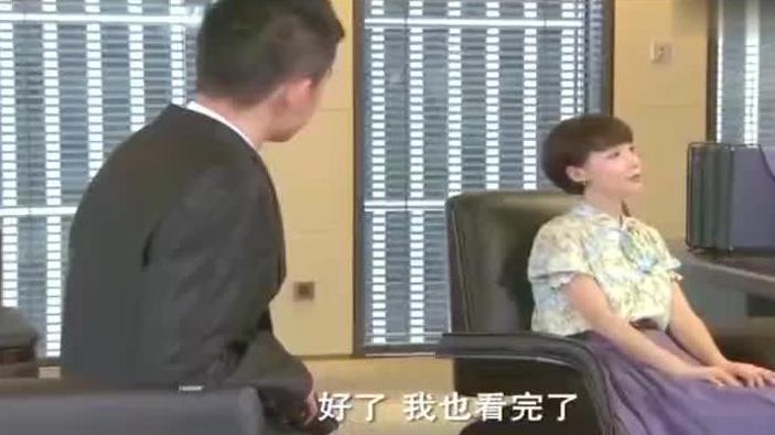公司总裁邀请女同学参观办公室,总裁:来我这年薪百万