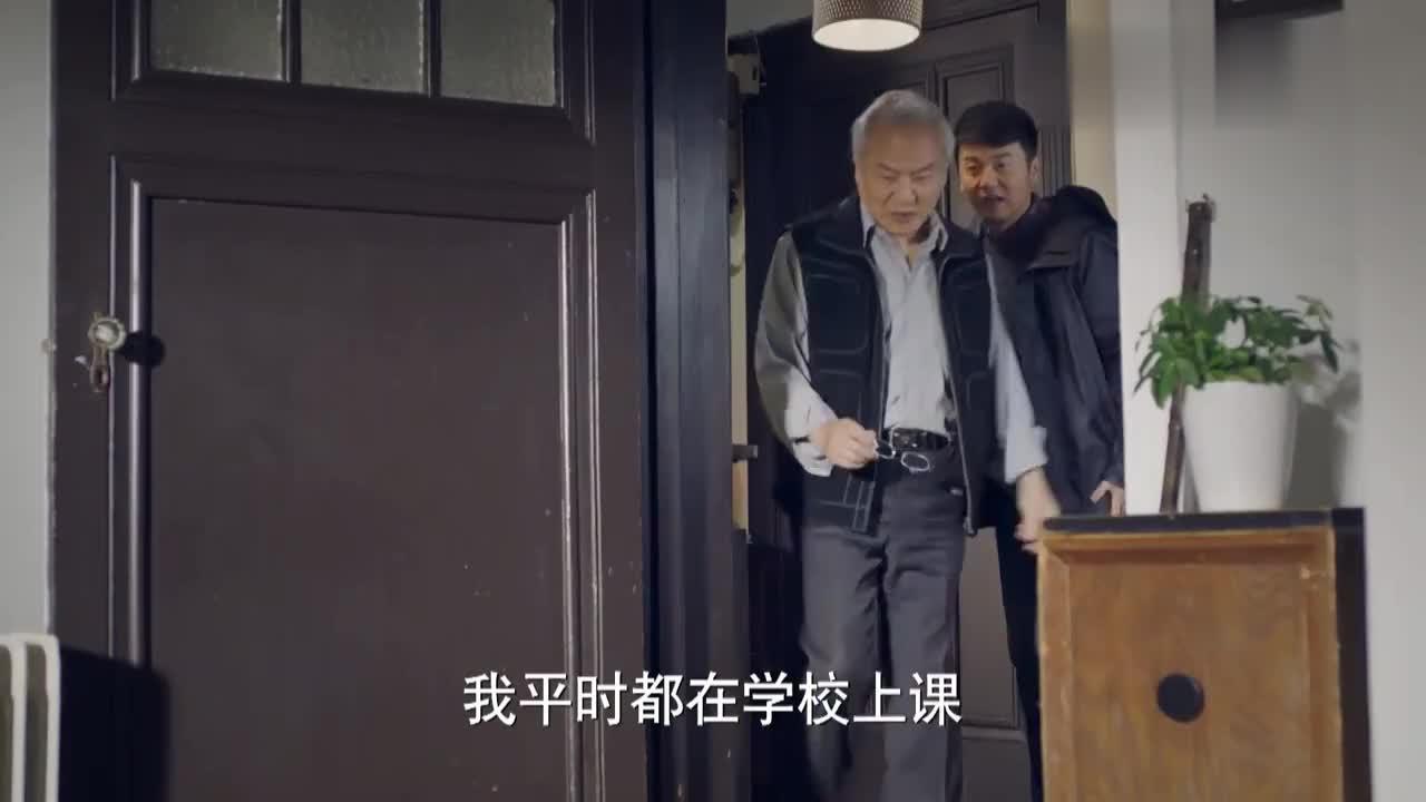 男保姆刚到老人家,迫不及待就要展现烧菜手艺,却让老人吃愁了