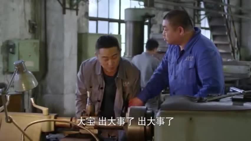 听说二膀子和赵红霞在一起了,大宝竟然极力反对,二膀子却这样说