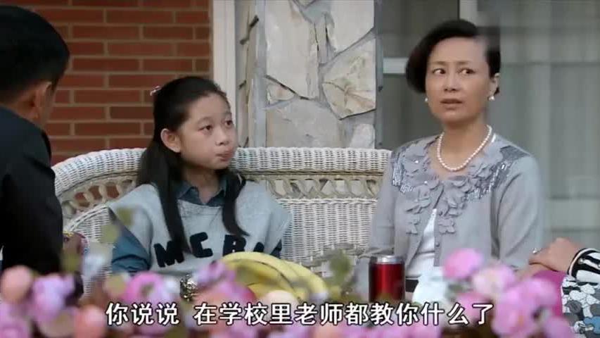 女儿上贵族学校回来念一篇作文给全家听,不料老爸听完气炸了
